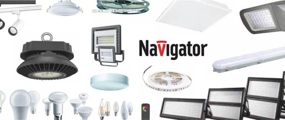 Artigos de iluminação led Navigator